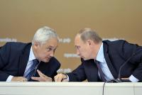 Путин и Белоусов  001.jpg