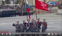 Знамя Победы в Сталинграде  002.png