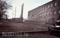 Баштанская районная больница Николаевская область Система отопления  001.jpg