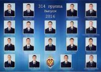 Выпускники Академии ФСБ на Гелендвагенах  003.jpg