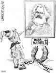 карикатура_Папа_Карло.jpg