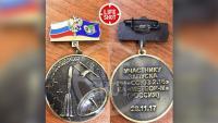 Памятная медаль  001.jpg