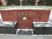 Одесса город герой стелла  002.jpg