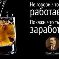 Фотография ВадимШпилевой